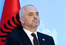 Αλβανικές