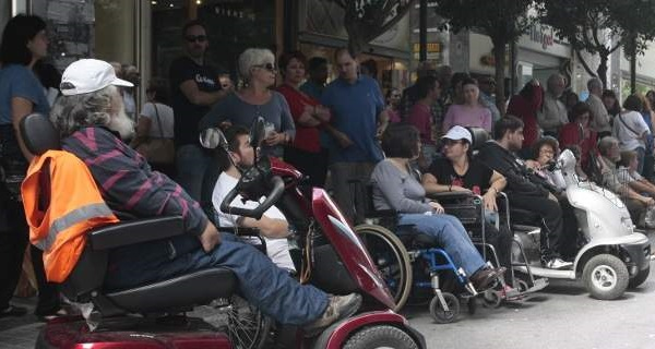 αναπηρικές συντάξεις