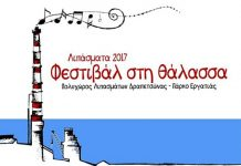 Δήμος Κερατσινίου