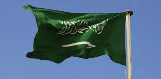 Σ. Αραβία