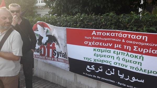 Συρία111