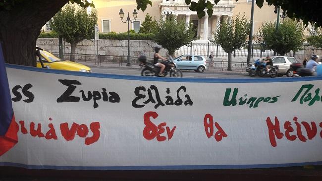 Συρία4