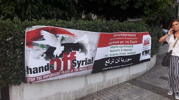 Συρία5