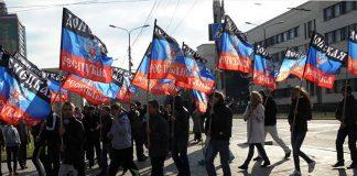 Ντονέτσκ