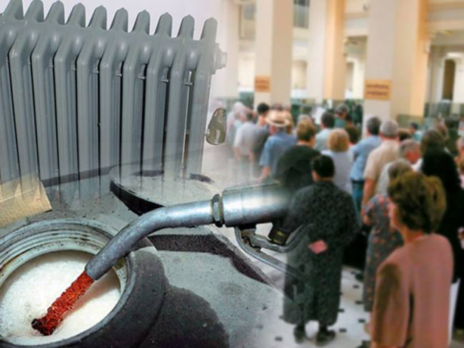 Αποτέλεσμα εικόνας για επιδομα θερμανσησ