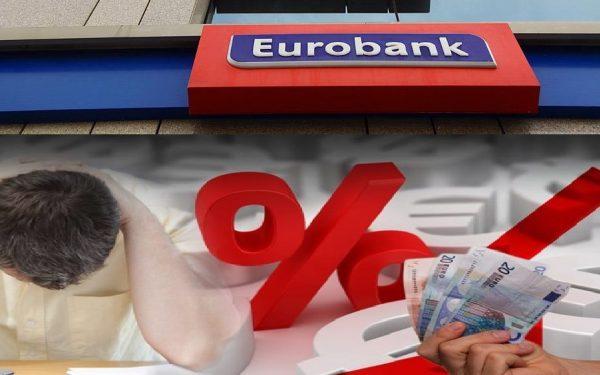 http://www.iskra.gr/wp-content/uploads/2017/10/1470931-eurobank-930-1-e1507204926480.jpg