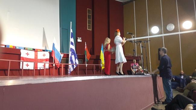 ΕΣΣΔ17