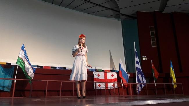 ΕΣΣΔ18