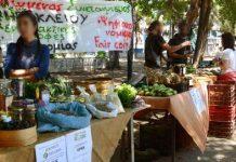 Αυτόνομη Λαϊκή Αγορά