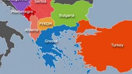 μακεδονικό