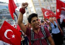 τουρκική
